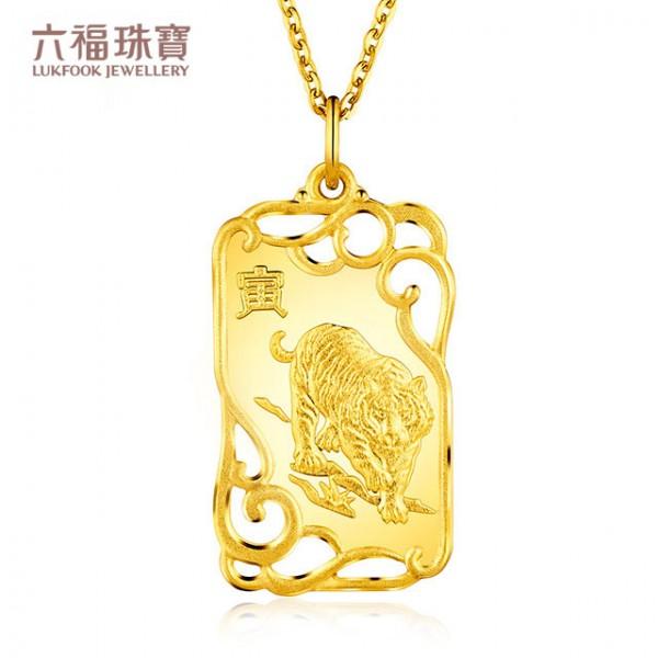 六福珠宝十二生肖黄金虎吊坠足金金牌吊牌项坠计价B01G70112A