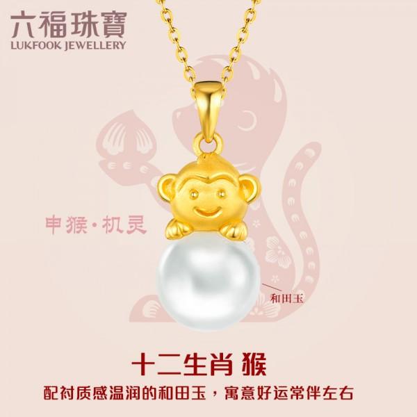 六福珠宝足金吊坠十二生肖猴黄金和田玉吊坠送礼定价HMA1H70012