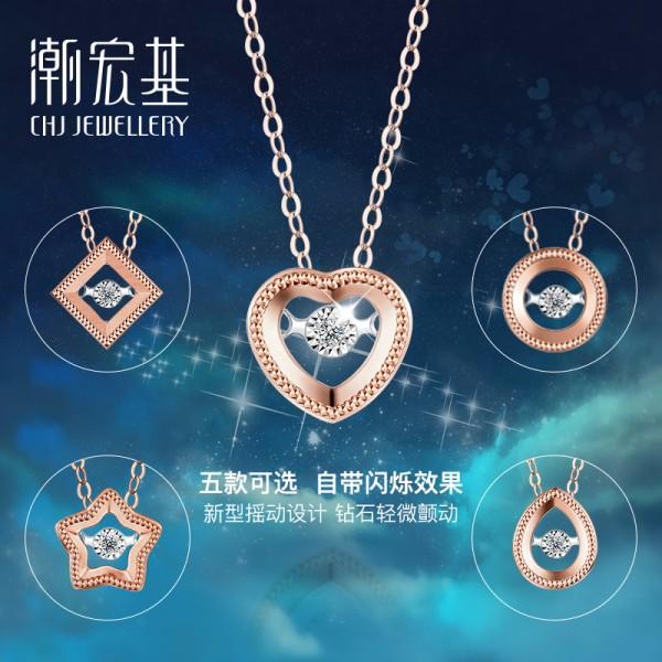 潮宏基 灵动星眸 18K金钻石项链玫瑰金彩金项链女款 定价 星星 链约42cm